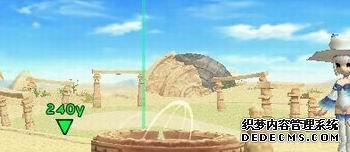 组图:《魔法飞球》风景大赏