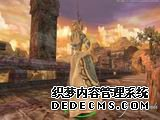华义代理台湾《GE》 ZERA抄袭不追究